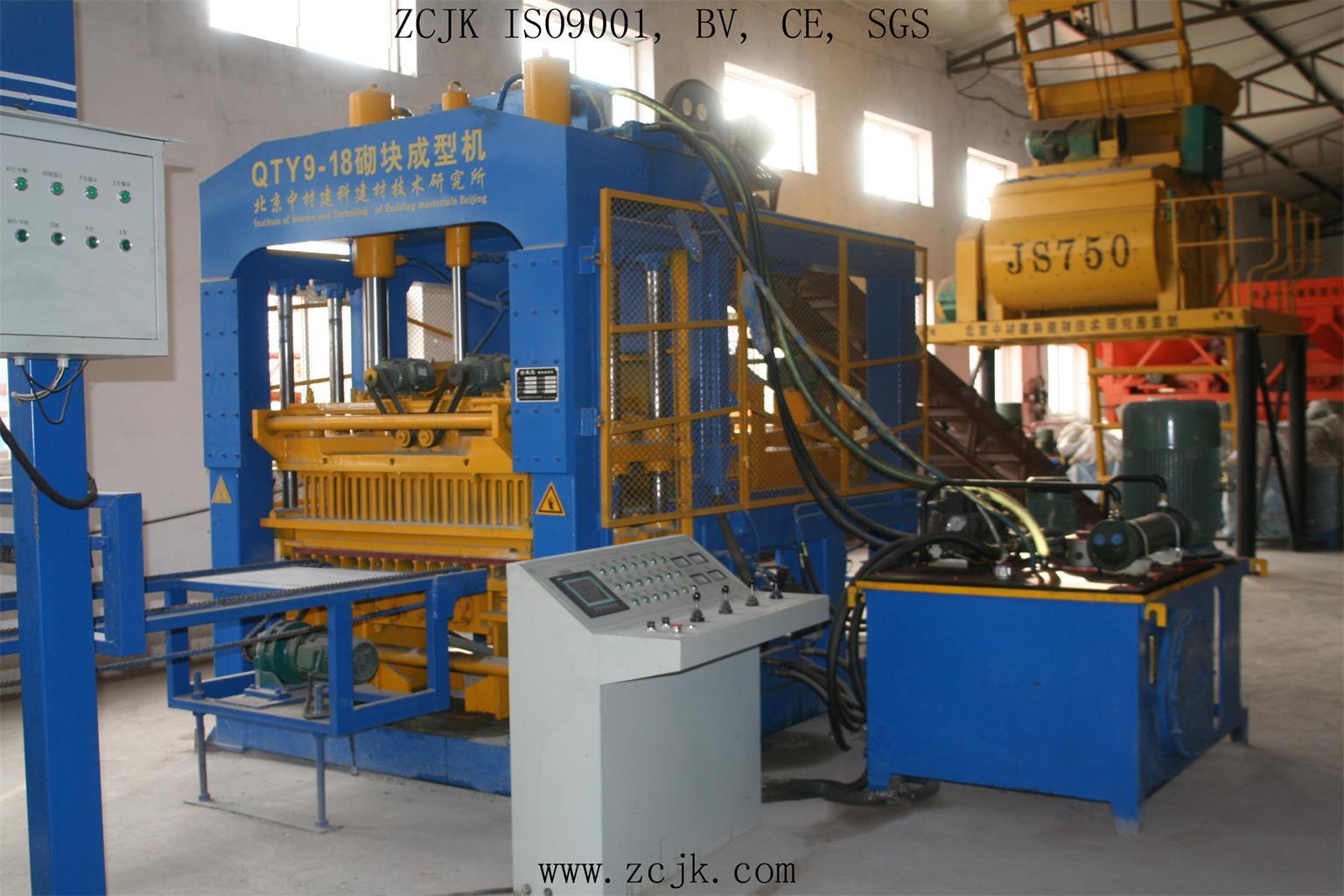 ZCJK9-18 brick machine (3).jpg