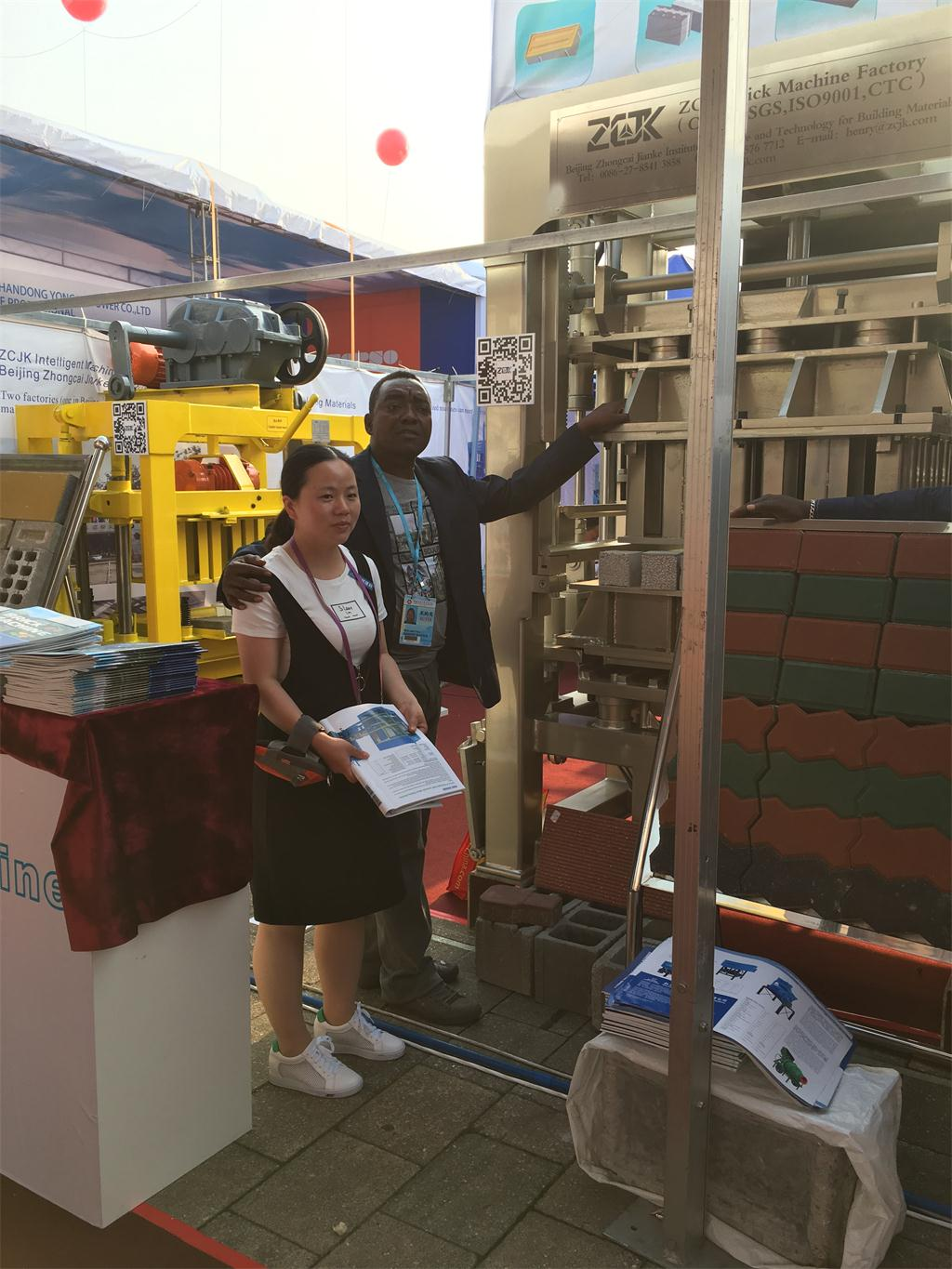 3rd day of Canton Fair-ZCJK Machine booth (4).jpg