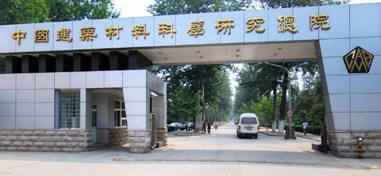 ZCJK LOCATED IN CHINA BUILDING MATERIALS ACADEMY