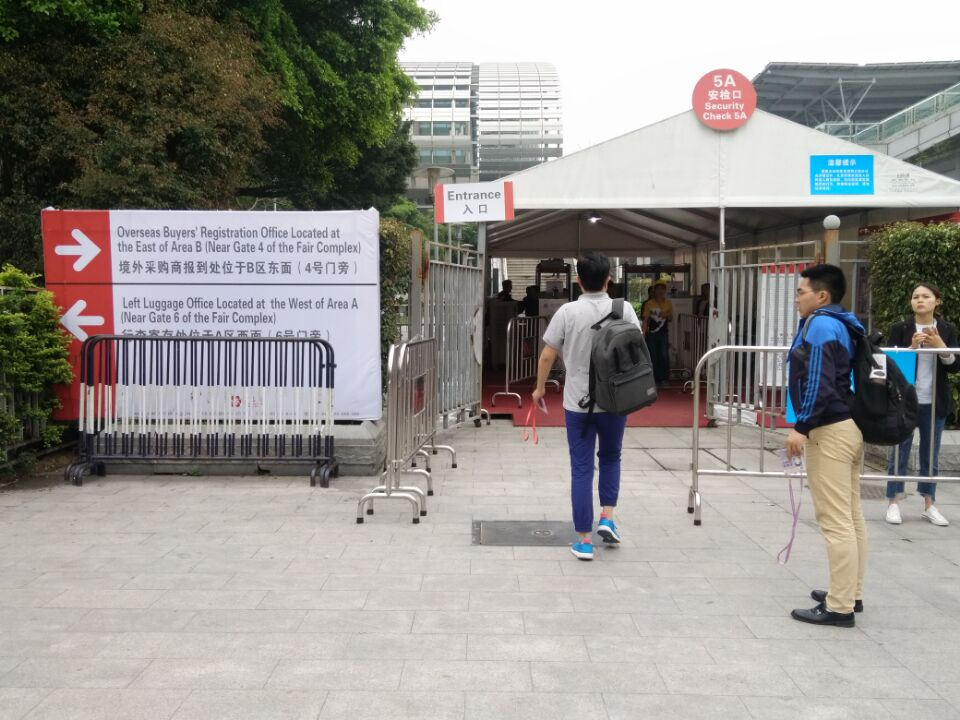 ZCJK Machine in 121st Canton Fair.jpg